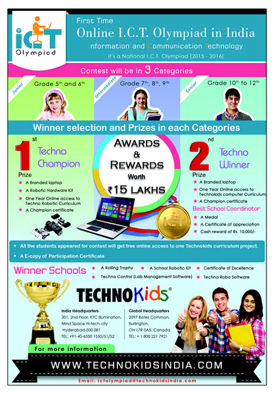 TechnoKids India ICT Olympiad