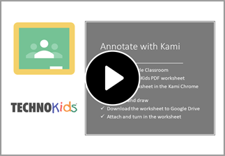 Watch the video to learn how to annotate using Kami.